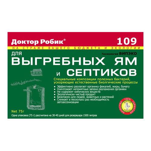 Доктор Робик Антисептик для выгребных ям (Ст) 00008230