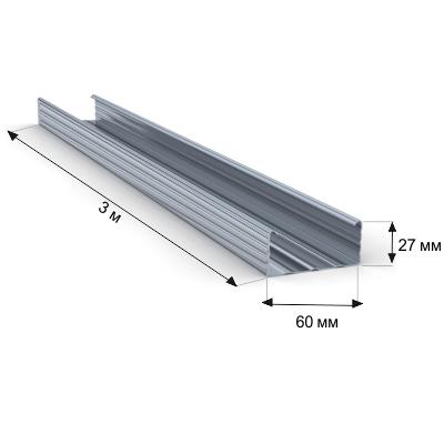 Профиль стоечный 60*27мм (потолочный)