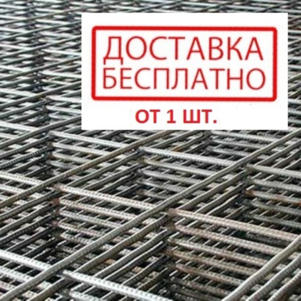 сетка дорожная 10х10