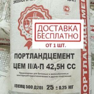 цемент 25 кг