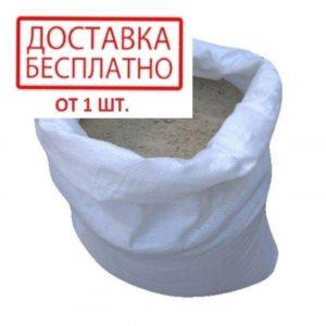 песок в мешках бетонный