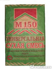 Цементно-песчаная смесь 25кг