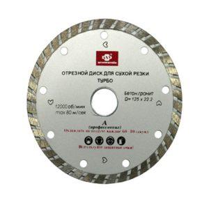 Алмазный диск для сухой и влажн. резки 125мм (37513)