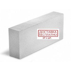 blok_iz_yacheistogo_betona_gras_gazosilikatnij_75h250h625