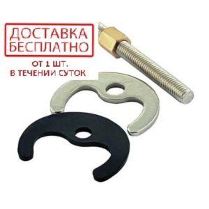 Скоба-крепление смесителя 1 болт (с)