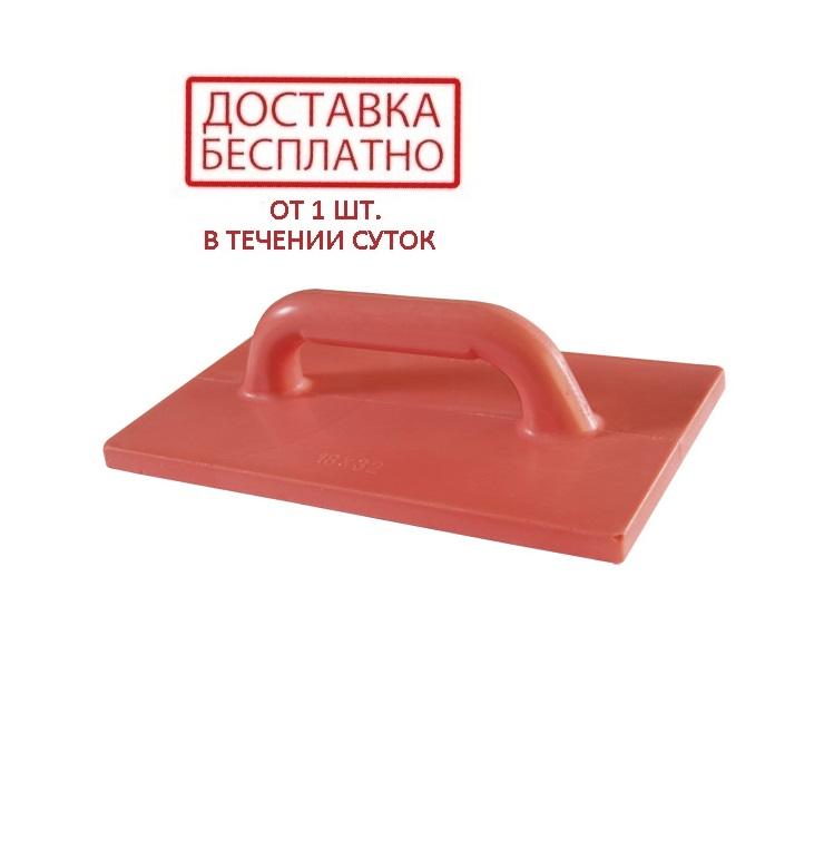 Терка полиуретановая 140 х 280 мм 05455 (вв)