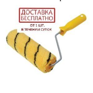 валик полиакрил
