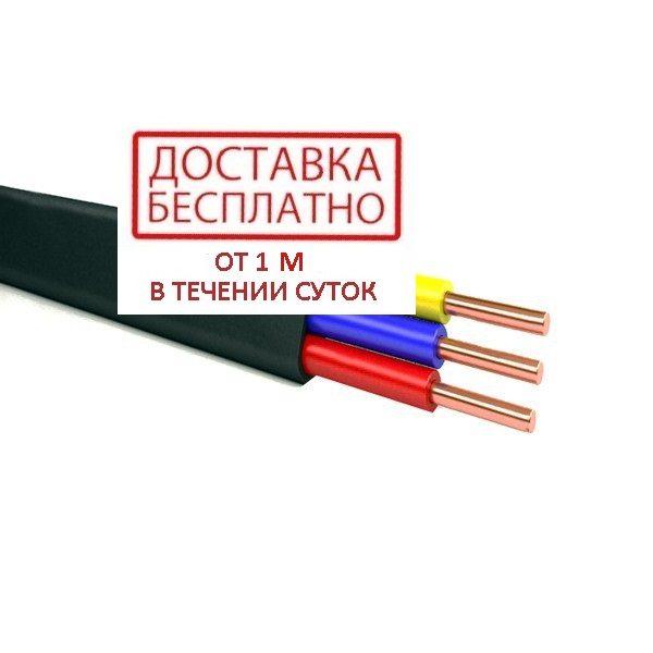 кабель ввг для розетки