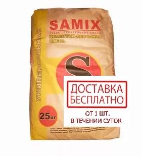 Цементно-песчаная смесь М-300 25 кг (а)