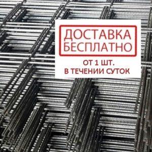 Сетка дорожная 100 х 100 мм 3 мм гост (цена за метр) (а)