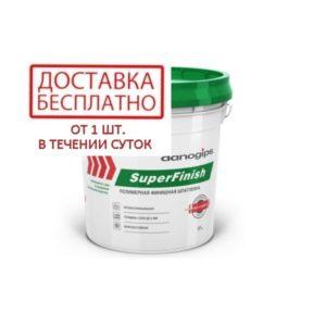 Шпаклевка Sheetrock 17 л (28 кг) (аа)