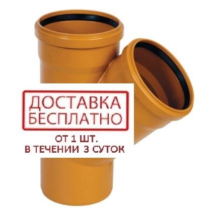 тройник канализационный 160х45