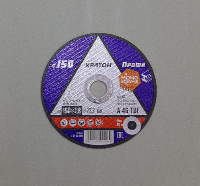 кратон отрезной диск