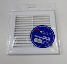 решетка вентиляционная 150 х 150 мм