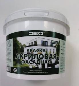 краска фасадная 3 кг